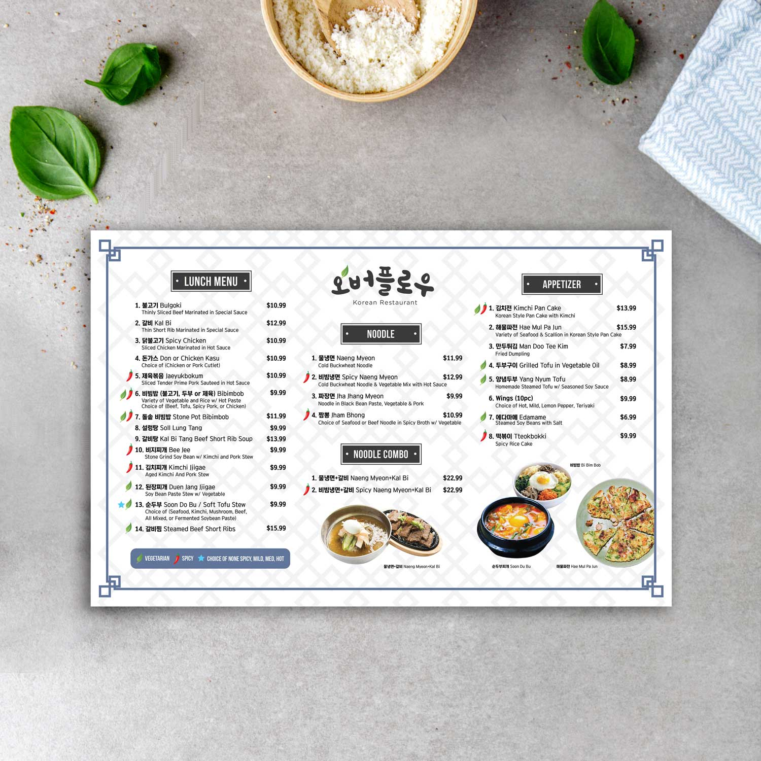 Overflow-Korean-Menu1500.jpg